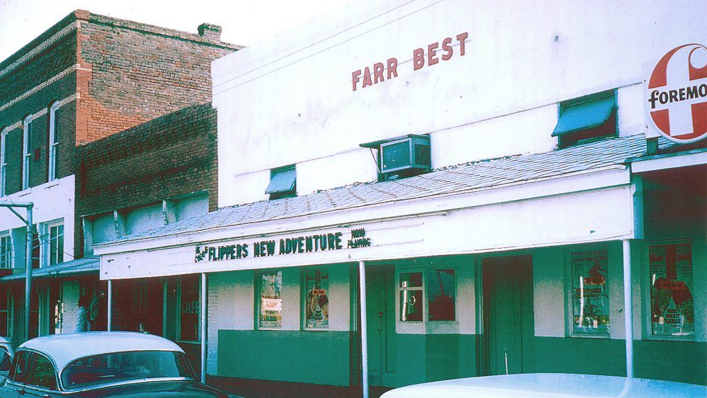 Farr Best Theater Circa 1960s